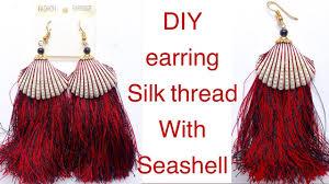 watch new design silk thread earring making video how to mak
