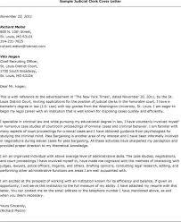 cover letter clerkship sle judicial clerkship cover letter 14387