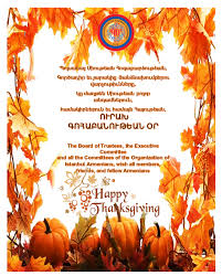 organization of istanbul armenians oia thanksgiving wish