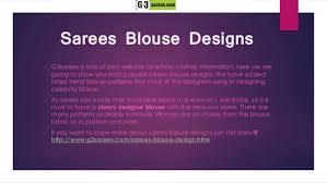 s blouse patterns sarees blouse design