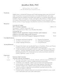 professional language professor templates to showcase your talent