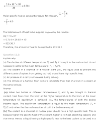 ncert solutions for class 11th physics chapter 12