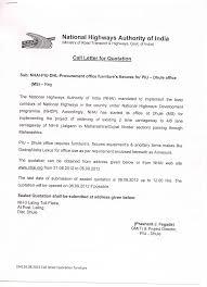 lexus india surat nhai tender archive for 2012