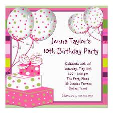 online party invitations u2013 gangcraft net