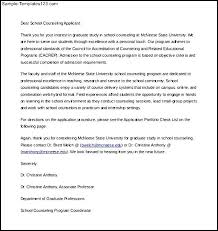 letter of intent graduate use a letter of intent template