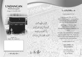 template undangan format cdr undangan haji cdr download desain template grafis places to visit