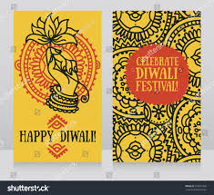 Diwali Invitation Cards Beautiful Greeting Cards Diwali Festival Indian Stock Vector