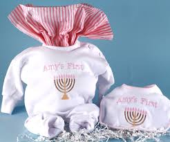 monogram baby items personalized baby boy gift baby s chanukah by silly phillie