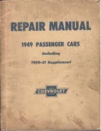 1949 chevrolet passenger car repair manual including 1950 1 suppliment