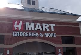 hmart announces grand opening date carycitizen