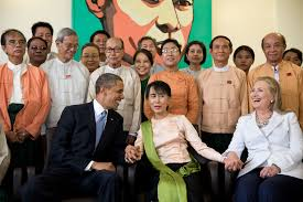 file barack obama and hillary clinton at home of aung san suu kyi