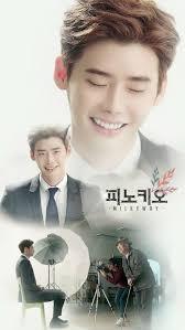 membuat id card suju 41 best pinocchio images on pinterest korean dramas drama korea
