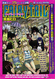 When Does Fairy Tail Resume Fairy Tail Chapter 452 Discussion Forums Myanimelist Net