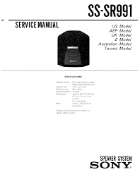 sony ss sr991 service manual immediate download
