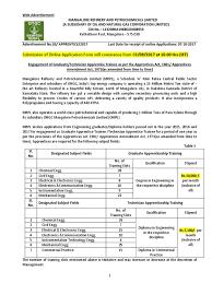 advertisement apprenticeship diploma