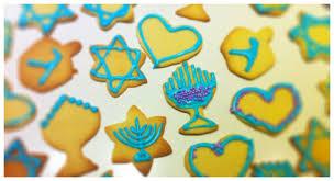 Hanukkah Cookies Hanukkah Teenainjerusalem
