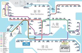 Hong Kong Metro Map directions u2013 arace slot car racing hong kong