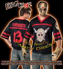 Boys Jason Halloween Costume Halloween Fancy Dress Boys Jason Hockey Shirt Lg