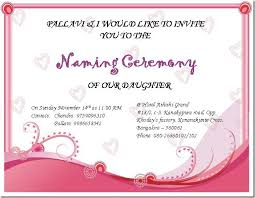 ceremony cards naming ceremony invitation card paperinvite
