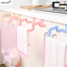 online get cheap portable towel rack aliexpress com alibaba group