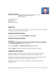 resume template word doc resume word document word document resume template free