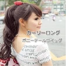 ladies hair pieces for gray hair miami rakuten global market click on girls wig web pony tail