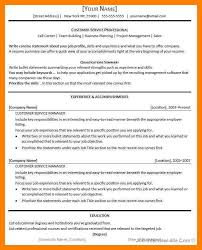 5 example of resume title emt resume