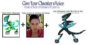 Ben 10 Meme - ben 10 au voices xlr8 by 3dmarioworld on deviantart