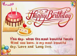 best 25 happy birthday text message ideas on pinterest heart