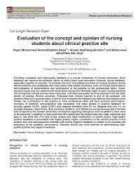 quote nursing education evaluation of the concept and opinion of nursing students about