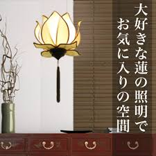 Asian Light Fixture Asian Ceiling Lights To Suit Japanese Style Lighting Pendant