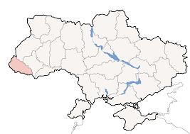 Ukrainian Flag Emoji Carpathian Ruthenia Wikipedia