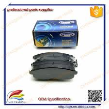 nissan sentra brake pads maxima brake pads maxima brake pads suppliers and manufacturers