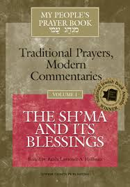 prayer book my s prayer book vol 1 the sh ma and its blessings rabbi