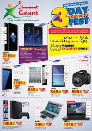 lexus dubai ramadan offers 3 days shopping fest offers valid at geant uae ibn battuta