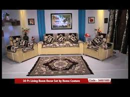 homeshop18 home decor 30 pc living room decor set by home couture youtube