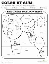 color by sum the great balloon race worksheet education com