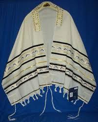shofar tallit shofar tallit shofars mishkan hatchelet tallits prayer shawl
