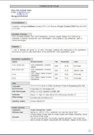 Sample Software Testing Resume by Software Testing Resume Samples Sample Template Example