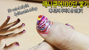awesome nail art 100 coats of nail polish polishmountain