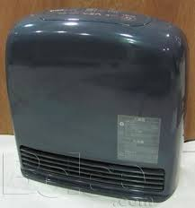 japanese heater gas electric blower heaters for sale in g11 rawalpindi