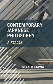contemporary japanese philosophy rowman u0026 littlefield international