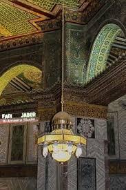 Dome Of Rock Interior من داخل مسجد القبة تطل على ساحة الاقصى الحبيبة فلسطين