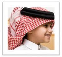 arab headband wholesale arab headband buy cheap arab headband from