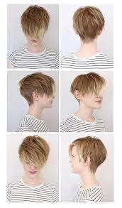 soft under cut hair hair muse soft undercut the mommist