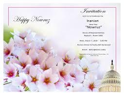 nowruz greeting cards flyer h nowruz 2018 2 oiac us