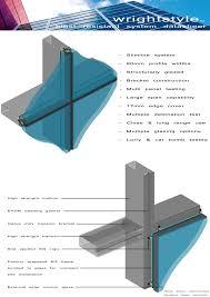 curtain wall design software structural gl curtain wall aluminum