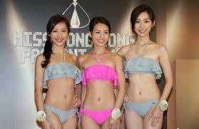 china pubic hair miss hong kong contestant louisa mak exposed pubic hair