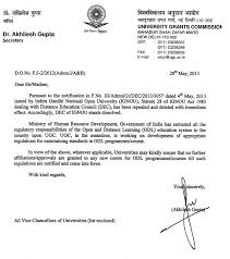 Certification Approval Letter Janardan Rai Nagar Rajasthan Vidyapeeth Deemed University