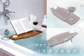 umbra aquala bathtub caddy umbra aquala bathtub caddy best bathtub design 2018